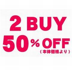 2点50%-A4(本体価格)3