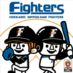 fighters240240