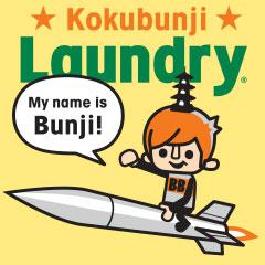 kokubunji240240
