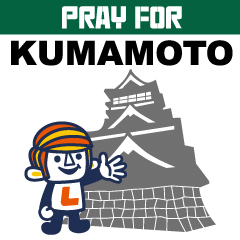 kumamoto240240