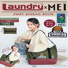 Laundry×MEI_240