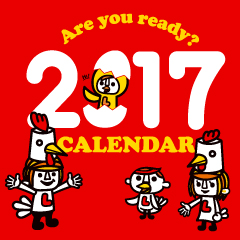 calendar240240