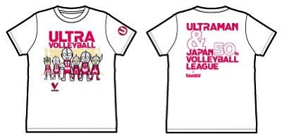 ultra_6