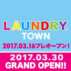 LaundryTownOPEN+PRE240×240