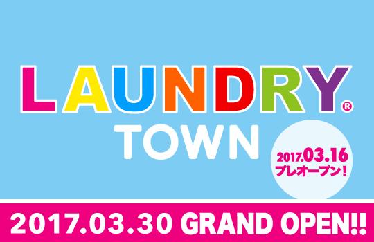 LaundryTownOPEN+PRE540×350