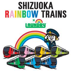 shizuokatrain240240