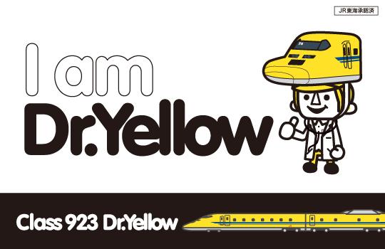 DrYellow_540×350