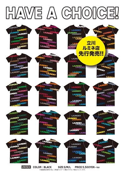 tachikawaPocketTPOP-0301-1