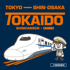 tokaidoshinkansen_240×240