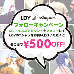 LDY_insta_campaign_banner_1080×1080のコピー