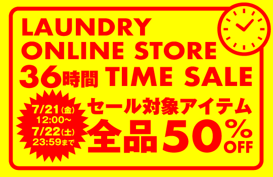 TimeSALE_banner_540×350