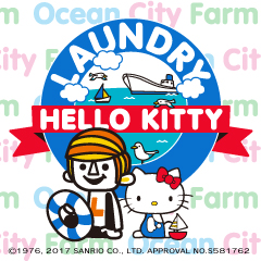 TravelKitty_La_banner_240×240
