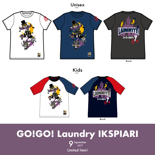 9月1日発売イクスピアリ限定ハロウィンTシャツ540