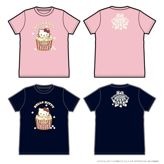 9月15日発売キティコラボTシャツ540ナンバー