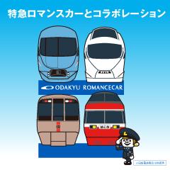 Romancecar_banner_240×240