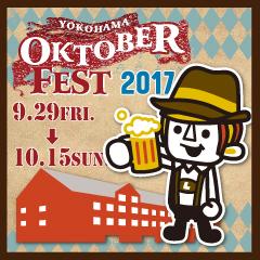 YOKOHAMA_OCT_banner_240×240
