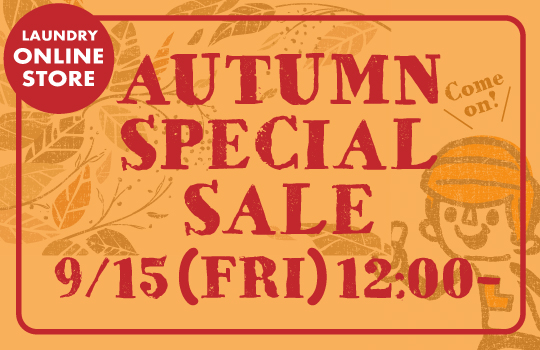 autumn_sale_banner_540