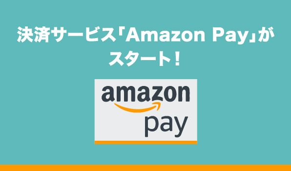 AmazonPay_596