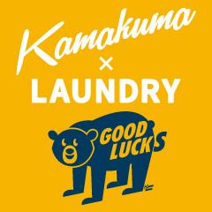 kamakuma_banner_240-240
