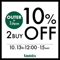 outer++1item2buy240