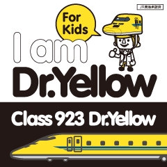 DrYellow_longT_kids_banner_240×240
