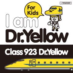 DrYellow_longT_kids_banner_240×240