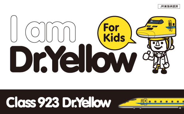 DrYellow_longT_kids_banner_596×370