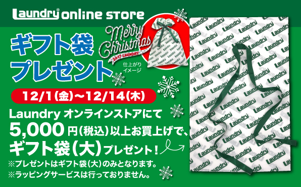 gift_on-line_banner_596×370