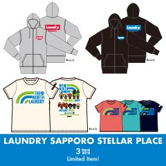 0301札幌ステラプレイス240