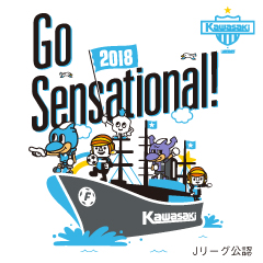 kawasaki201802_banner_240×240