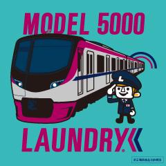 KEIO_5000_banner_240×240