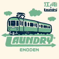 Enoden2018_4_banner_240×240