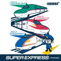 ShinkansenSE2018_4_banner_240×240