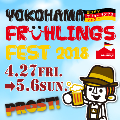 YOKOHAMA_BEER__240×240