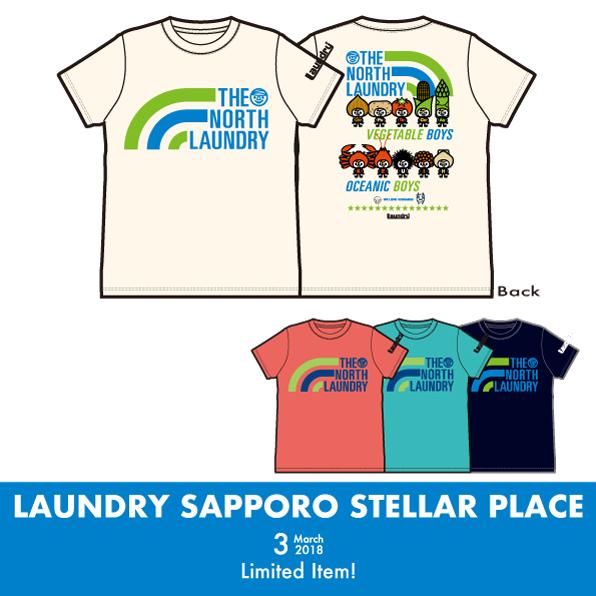 0301札幌ステラプレイスTシャツ596