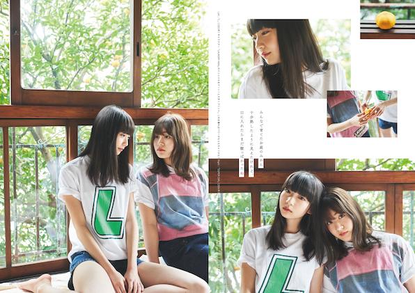 MEI_BOOK_KINARI_SHU 5 OL.indd