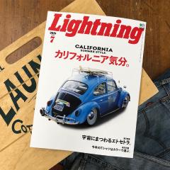 Lightning7_banner_240×240