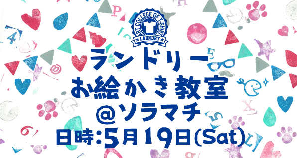 TokyoSt_WS201805_banner_596×318