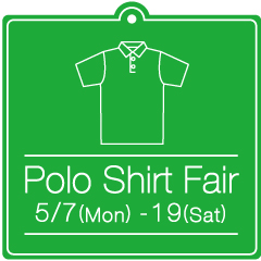 polo-shirt_fair_banner_240×240
