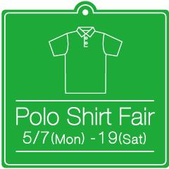 polo-shirt_fair_banner_240×240