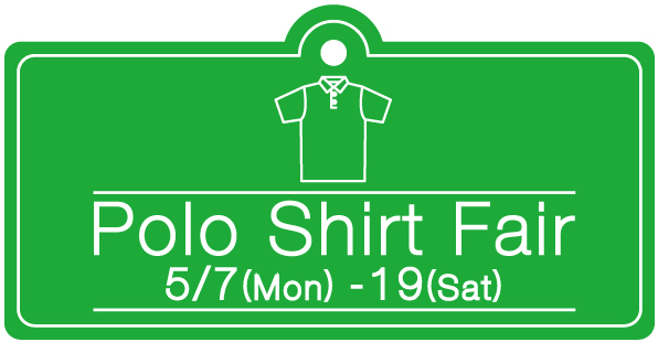 polo-shirt_fair_banner_596×310