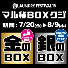 BOX1_banner_240×240