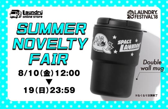 SUMMER-NOVE_banner_000×000_ol