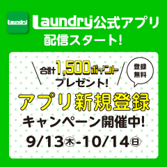 appli_campaign_banner_240×240