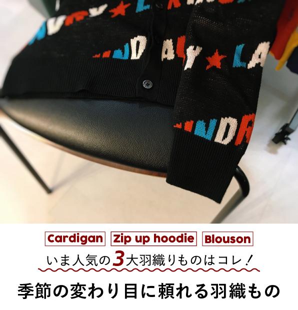 1024haori_top596620