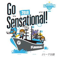 kawasaki201810_banner_240×240