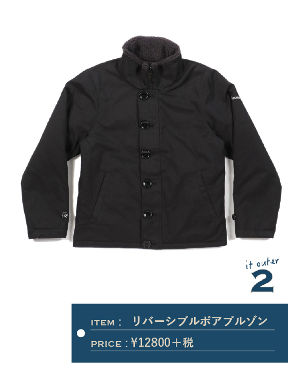 1107outer-item02-596