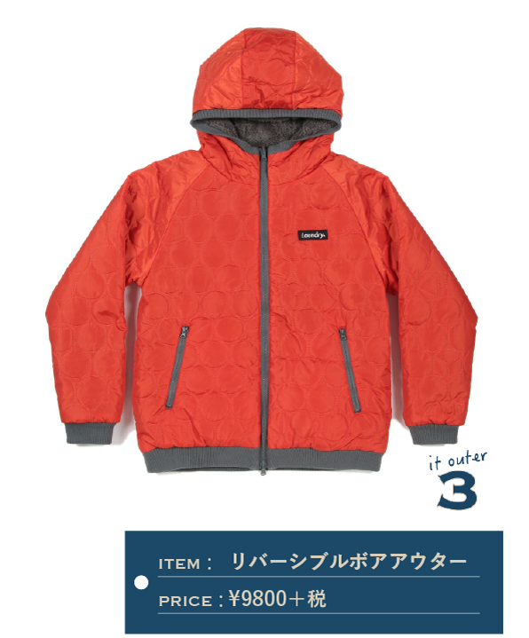 1107outer-item03-596