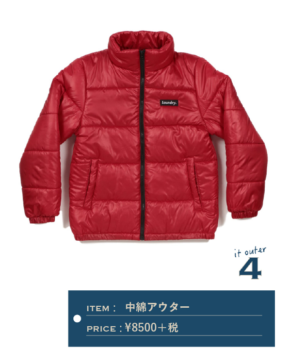 1107outer-item04-596