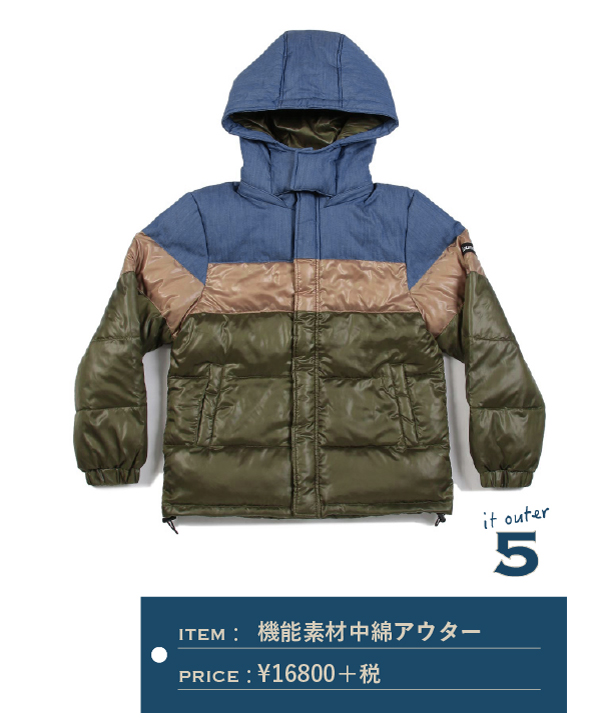 1107outer-item05-596